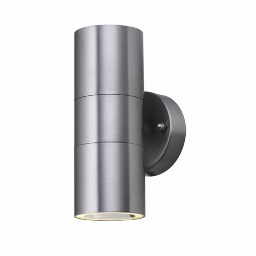 Satin Silver Outdoor Wall Light 5008-2