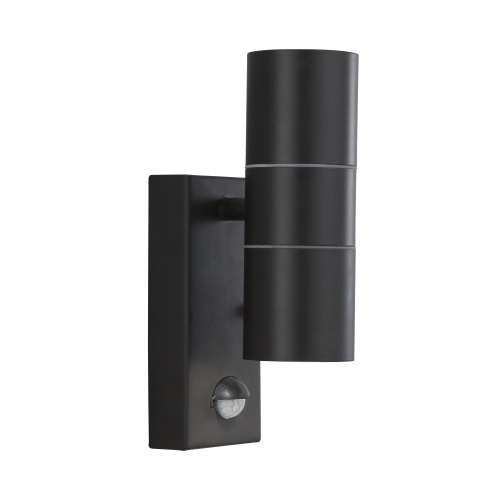 External Wall Lights Pir : Black Outdoor PIR Wall Light 7008-2Bk The Lighting Superstore