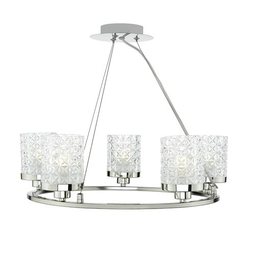 Victoria 5 Light Pendant Vic0538