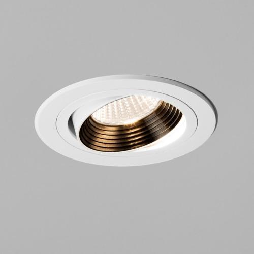 Charming Aprilia Fire Rated Interior Spotlight 5725
