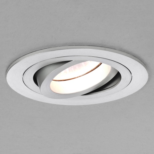 Taro Low Voltage Downlight 5574