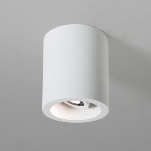 Osca 140 Round Ceiling Light 5685