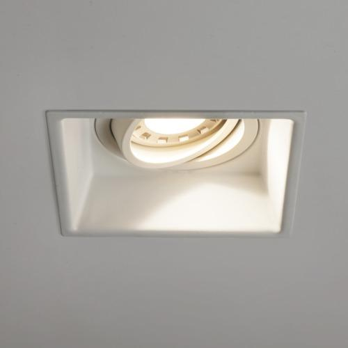 Minima Square Adjustable Matt White Recessed downlight 1249006 (5737)