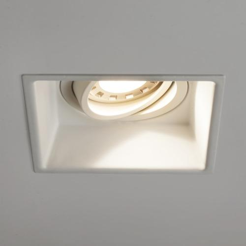 Minima Square Adjustable Fire Rated Recessed Spotlight 1249009 (5740)