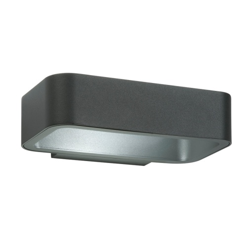 radial led outdoor wall light 48026 the lighting superstore