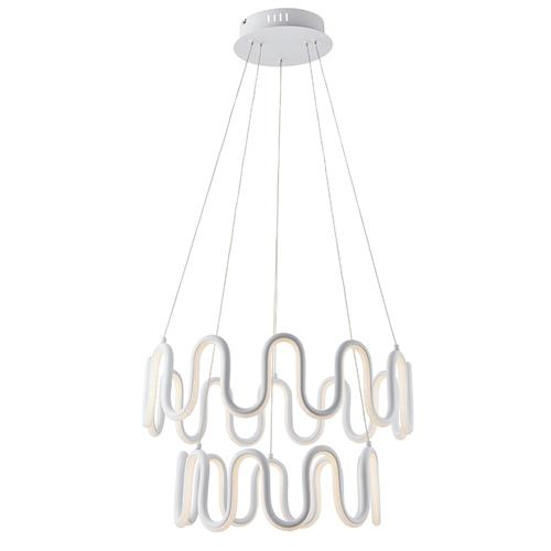 Cern LED Textured White Two Light Pendant 81894
