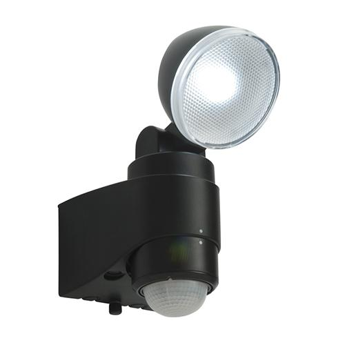 Laryn Pir Battery Led Security Light 54408 Lighting