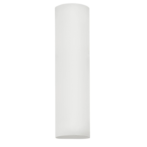 83407 Zola Frosted Glass Wall Light The Lighting Superstore