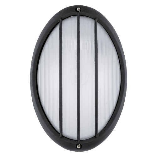 Siones LED Outdoor Wall Light 93262