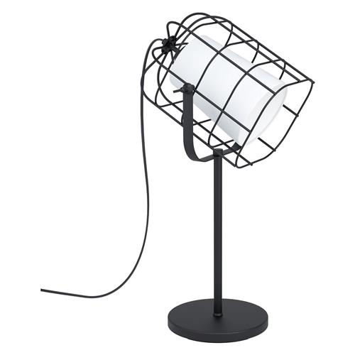 Bittams Black Table Lamp White Glass 43421