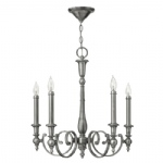 5 Light Multi-Arm Nickel Pendant HK/YORKTOWN5