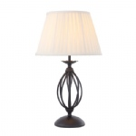Artisan Black Table Lamp ART/TL BLK