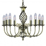 Zanzibar - Brass Ceiling Light 8398-8