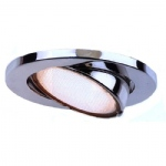 Low Energy Recessed Downlight CFL200CH