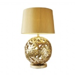 Balthazar Ball Table Lamp BAL4263