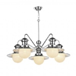 EP5450 Station Lamp Ceiling Light