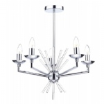 Nepal Ceiling Light NEP0550 Chrome