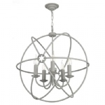ORB0539 Orb 5 Light Pendant Light