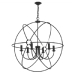 ORB Pendant Light ORB0622
