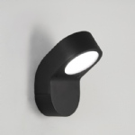 Soprano Low Energy Outdoor Light 0675