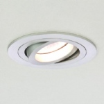 Taro Adjustable Downlight 5675