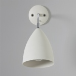 Joel Single Wall Light In Cream 7158