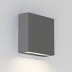 Elis SingleLED Outdoor Wall Light