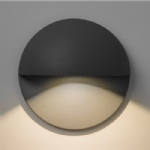 Tivoli Recessed Outdoor Wall Light 7264