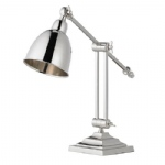 Raskin Single Desk Lamp EH-RASKIN-TL
