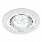 LED Recessed Downlight EL-10090