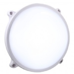 MOON LED Outdoor Wall Light 8357 10 01