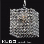 Kudo Non Electric Pendant Shade IL60009