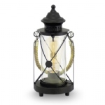 Lantern Vintage Table Lamp