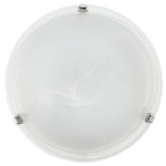 7184 Salome Ceiling Flush Fitting
