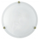 Salome Semi Flush 7902