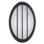 93262 Siones LED Outdoor Wall Light