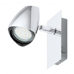 93672 Corbera LED Wall spotlight