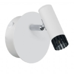 Lianello Single LED Wall Light 93808
