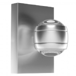 Sesimba Outdoor Silver LED Wall Light 94796