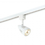 3TH113W Bullett Track Light Head