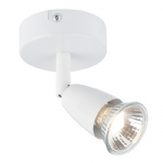 Amalfi Gloss White Single spotlight 43281