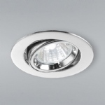 Chrome Recessed Downlight RF273