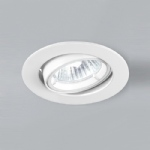 White Recessed Downlight RF274